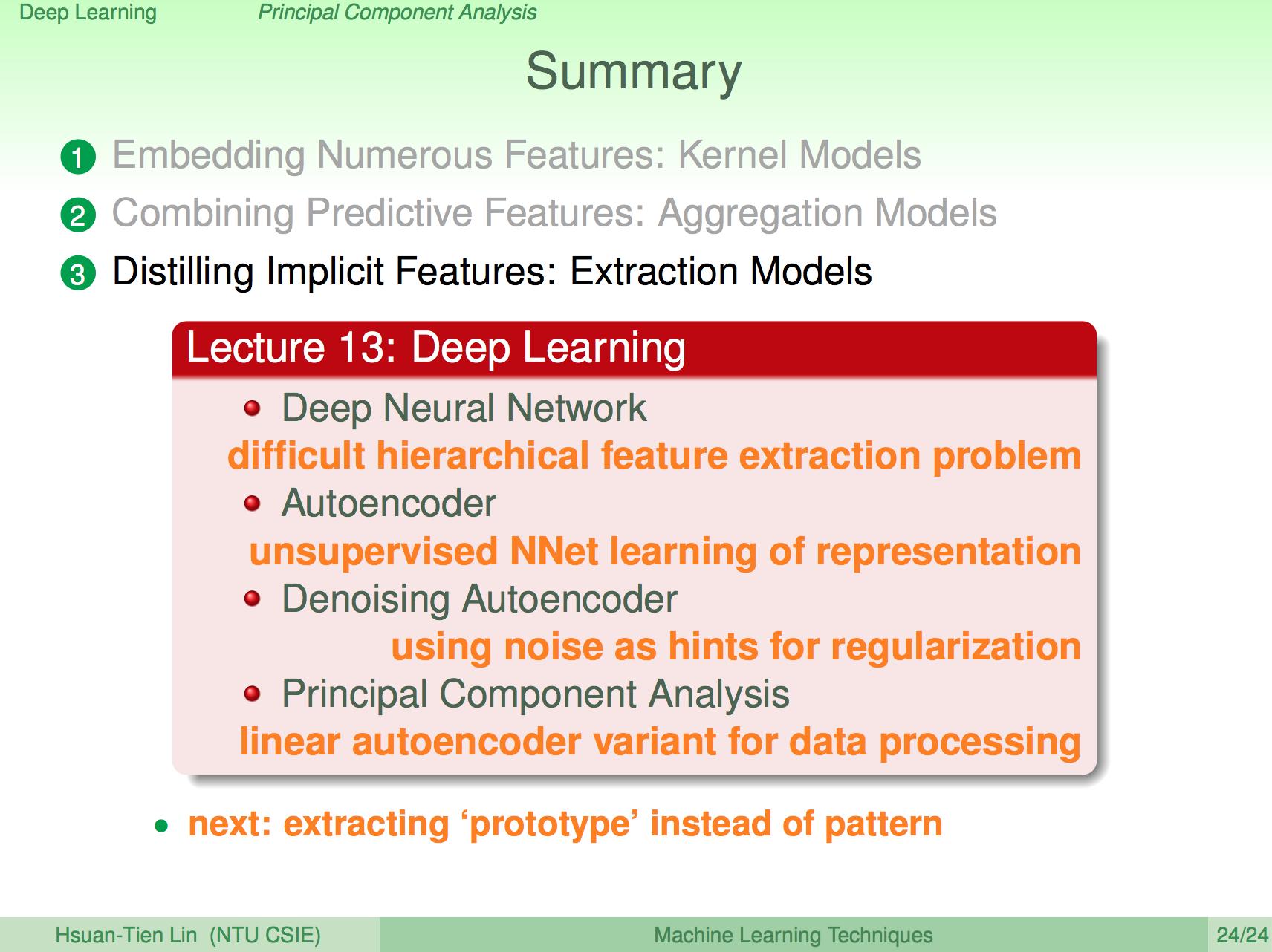 林軒田教授機器學習技法Machine Learning Techniques 第13 講學習筆記